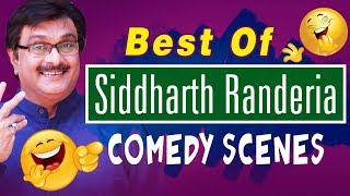 Best of Siddharth Randeria (GUJJUBHAI) - Top 20 Comedy Scenes from Gujarati Comedy Natak