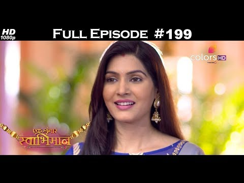 Ek Shringaar Swabhimaan - 21st September 2017 - एक श्रृंगार स्वाभिमान - Full Episode