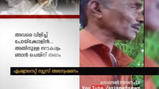 Drugs Mafia active in Kozhikode beach hospital | Asianet News investigation