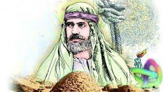 هل تعلم كيف نهاية( عمر بن عبد العزيز ) ؟؟  أعدل أهل الارض بعد الانبياء والخلفاء الراشدين