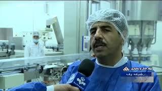 Iran Pegah Shir co. made Lactomil Infant Milk manufacturer, Shahr-e Kord شير خشك نوزادان شهركرد
