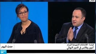 ...الانتخابات التمهيدية  لليسار الفرنسي: هامون وفالس في