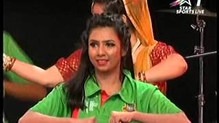 cholo bangladesh cholo biswa uthane cholo in opening ICC cricket world cup 2015 Video
