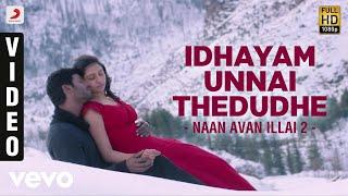 Naan Sigappu Manithan - Idhayam Unnai Thedudhe Video | G.V. Prakash Kumar
