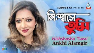 Nishshashe Tumi - Akhi Alamgir Music Video
