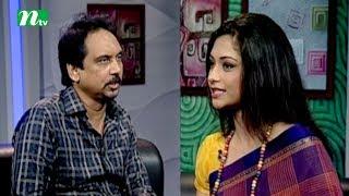 Shuvo Shondha | Episode 4654 | Talk Show