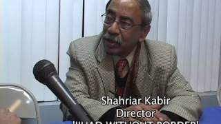 Shahriar Kabir