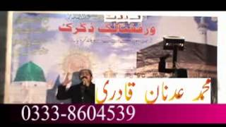 Best NAAT Of Mohammad Adnan Qadri .Freee For Mehfil e Naat No FEe For Mehfil