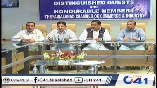 Faisalabad Traders demand to end Electronics tax