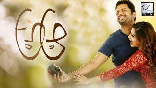 'A Aa' FULL MOVIE | Samantha | Nithin | Trivikram | Review  | Lehren Telugu