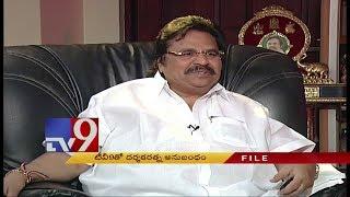 Dasari Narayana Rao's last interview - TV9
