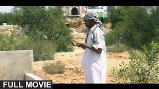 Khoon Ka Piyasa Pakistani Horror Movie