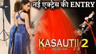 This Glamorous Actress to make her TV debut with Kasauti Zindagi Ki -2 ?
