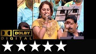 Abhi Na Jaao Chhodkar Ke Dil Abhi Bhara Nahi by Javed Ali & Gauri Kavi - Hemantkumar Musical Group