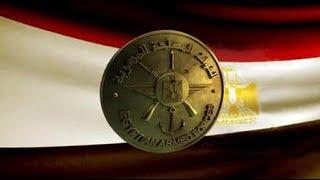 بيان هام من القوات المسلحة المصرية