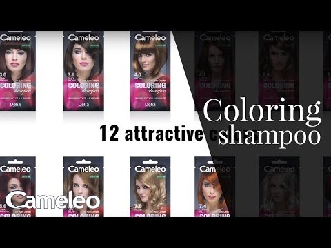 Cameleo - Quick and gentle COLORING SHAMPOO