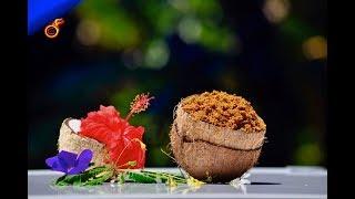 Kerala Chammanthipodi    ചമ്മന്തിപൊടി    Kerala Roasted Coconut Chutney Powder    Ep No:412