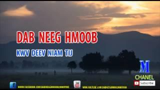 Dab Neeg Hmoob 2017 - Kwv Deev Niam Tij !! นิทานม้งใหม่ 2017 !!