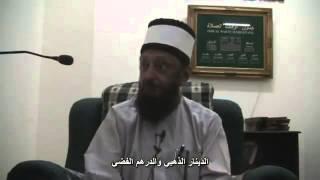 عمران حسين: ثلاثة أشياء سيقوم بها اليهود قبل ظهور الدجال