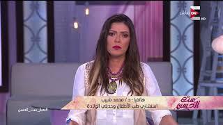 ست الحسن - التفاصيل الكاملة عن تطعيم شلل الأطفال لأولادنا .. د. محمد شبيب