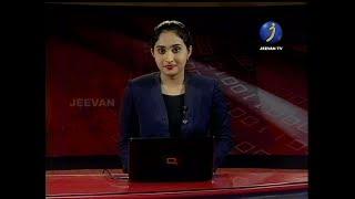 Aswathy Gulf news Jeevan tv 27 12 17