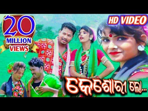 Xxx Mp4 Keshari Lo Prakash Jal Sambalpuri HD Video 2017 CR 3gp Sex