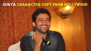Surya Character Copied From Hallywood Actor - Surya | Tamil CopyCat Movies Songs