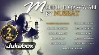 Mehfil-E-Qawwali by Nusrat Fateh Ali Khan | Top Qawwali Songs | Nusrat Fateh Ali Khan Hit Qawwalis