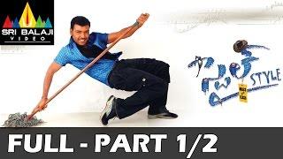 Style Telugu Movie Part 1/2 | Lawrence, Prabhu Deva, Charmme | Sri Balaji Video