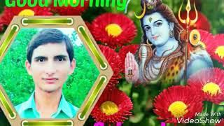 Peeke Shankar Ji Ki Booti Akhiyan