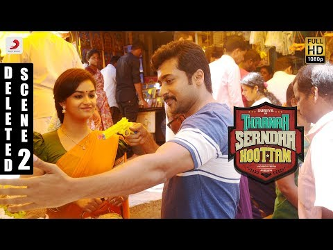 Xxx Mp4 Thaanaa Serndha Koottam Deleted Post Climax Scene Suriya Anirudh L Vignesh ShivN 3gp Sex