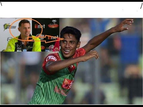 Xxx Mp4 মুস্তাফিজই বাংলাদেশের 'এক্স ফ্যাক্টর' বললেন 'মিস্টার ক্রিকেট' খ্যাত মাইকেল হাসি Bangladesh Cricket 3gp Sex