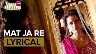 Mat Ja Re   Full Song with Lyrics   Tanu Weds Manu Returns