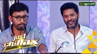 'Devi' Movie Success Meet | Just Chillax | 19/10/2016 | Puthuyugam TV