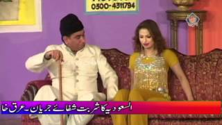 Best of Nasir Chinyoti and Nida Choudhary Pakistani Stage Drama