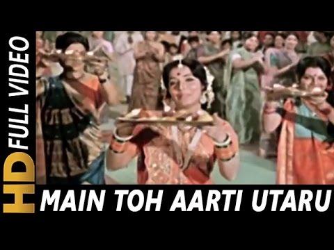 Main Toh Aarti Utaru Re Santoshi Mata Ki | Usha Mangeshkar| Jai Santoshi Maa Songs