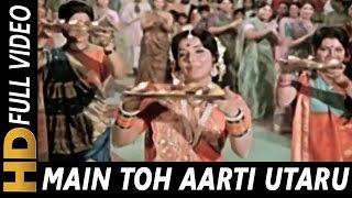 Main Toh Aarti Utaru Re Santoshi Mata Ki (|)  | Usha Mangeshkar| Jai Santoshi Maa Songs