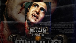 Dracula Malayalam Full Movie |  Malayalam Movies 2013 | Sudheer | Shraddha Das