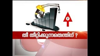 Drastically Increasing fuel price in India | News Hour 24 May 2018