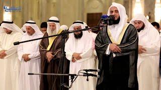سـورة الكهف كاملة مشاري العفاسي - Surah Al Kahf Mishary Alafasy