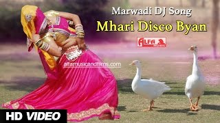 Marwadi DJ Song Mhari Disco Byan | Rajasthani Video Songs | DJ Mix 2016 | Alfa Music & Films