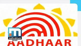 SC Extends Aadhaar Linking Deadline  Mathrubhumi News