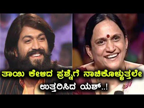 Xxx Mp4 Kannadada Kotyadipathi Season 3 ಜ್ಯೂನಿಯರ್ ರಾಕಿಂಗ್ ಸ್ಟಾರ್ ಎಂಟ್ರಿ ಯಾವಾಗ ಆಗುತ್ತೆ Kannada 3gp Sex