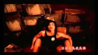 謝霆鋒 Nicholas Tse《活著VIVA》[Official MV]