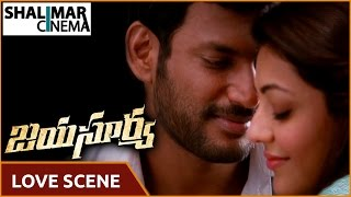 Jayasurya Movie || Vishal And Kajal Aggarwal Love Scene || Vishal, Kajal Aggarwal || Shalimarcinema