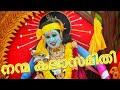 Download Video Download Nanma Kalasamithy ( നന്മ കലാസമിതി ) Theyyam & Singarimelam New Starting @ Ochira 2018 3GP MP4 FLV