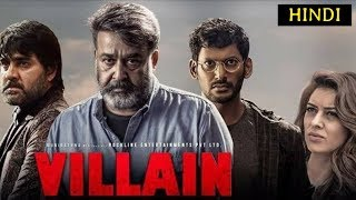 Villain (2017) Hindi Dubbed Version Release on RKD Digital | Hindi Dubbing Rights | Updates