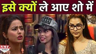 Bigg Boss11: Hina- Shilpa  ने उड़ाया Dhinchak Pooja  का मजाक तो लोगों ने किया Troll