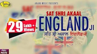 Sat Shri Akaal England Ji l Full Movie l Latest Punjabi Movies l New Punjabi Movie 2017