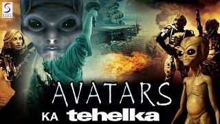 Avatars Ka Tehelka - Dubbed Hindi Movies 2016 Full Movie HD l